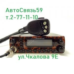 Радиостанция MegaJet-3031MTurbo