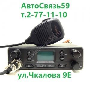 Радиостанция MegaJet-350Turbo