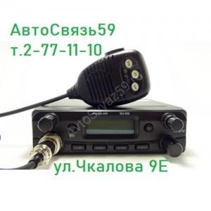 Радиостанция MegaJet-450