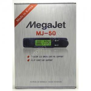 Радиостанция MegaJet-50