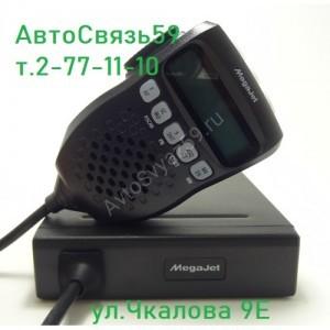 Радиостанция MegaJet-555
