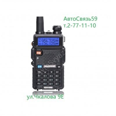 Радиостанция портативная Baofeng  UV-5R MAX