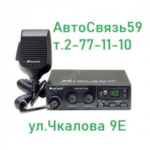 Радиостанция (Midland) Alan-100+