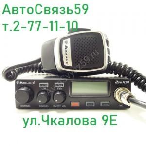 Радиостанция (Midland) Alan-278+