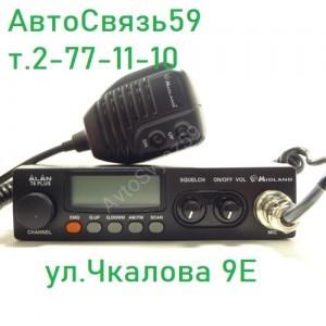 Радиостанция (Midland) Alan-78+
