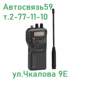 Радиостанция (Midland) Alan-42