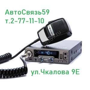 Радиостанция (Midland) Alan-M-10