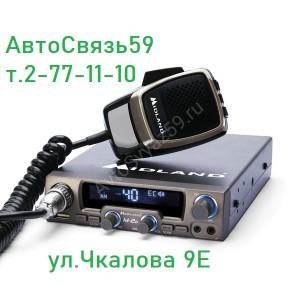 Радиостанция (Midland) Alan-M-20