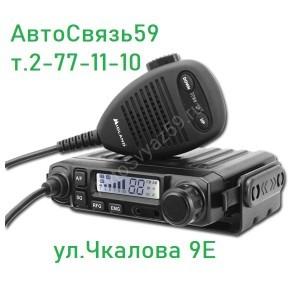 Радиостанция (Midland) Alan-M-mini