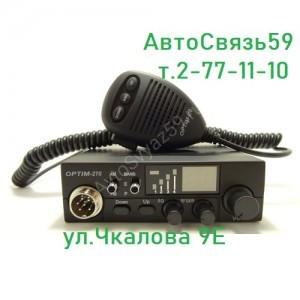 Радиостанция Optim-270