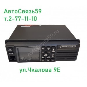 Радиостанция Optim-Truck