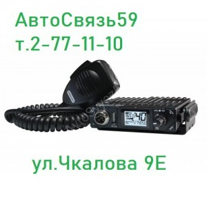 Радиостанция President BILL ASC