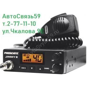 Радиостанция President JIMMY II ASC