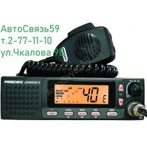 Радиостанция President JOHNSON II ASC