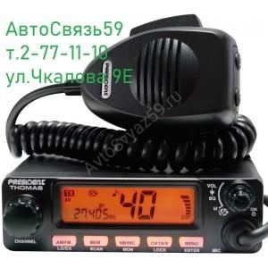 Радиостанция President THOMAS ASC