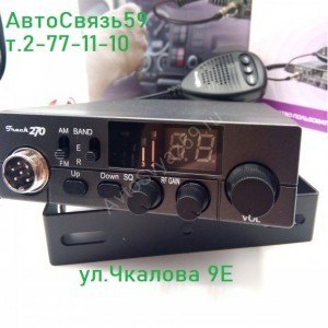 Радиостанция Track-270