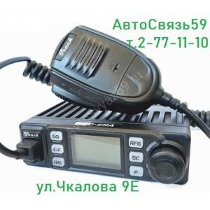 Радиостанция Track-370-ERA