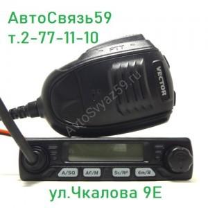 Радиостанция Track-Smart-27
