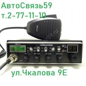 Радиостанция Yosan Evolution