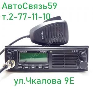 Радиостанция Yosan Excalibur