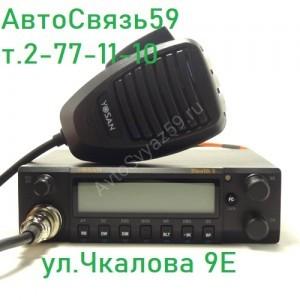 Радиостанция Yosan Stealth 5
