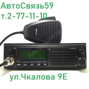 Радиостанция Yosan Excalibur Turbo