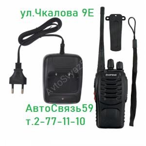 Радиостанция портативная Baofeng 888s