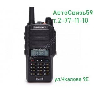 Радиостанция портативная Baofeng   UV-XR