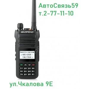 Радиостанция портативная Baofeng BF-H5