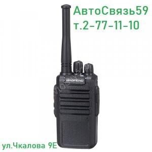 Радиостанция портативная Baofeng BF-M4