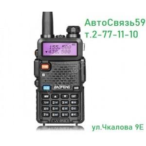 Радиостанция портативная Baofeng UV-5R Tri-band