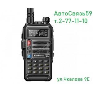 Радиостанция портативная Baofeng  UV-S9