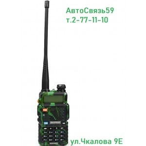 Радиостанция портативная Baofeng 5R Камуфляж