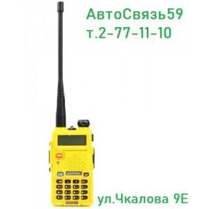 Радиостанция портативная Baofeng 5R-yelow