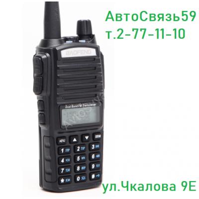 Радиостанция портативная Baofeng UV -82