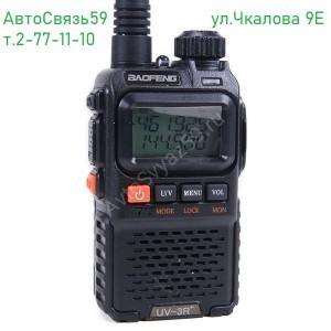 Радиостанция портативная Baofeng UV-3R