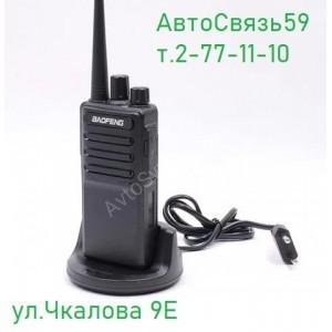 Радиостанция портативная Baofeng BF-C5