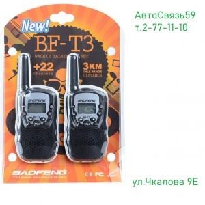 Радиостанция портативная Baofeng T-3