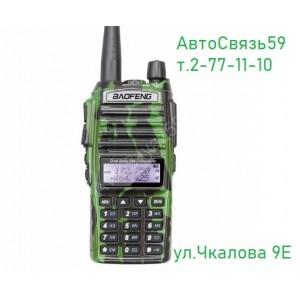 Радиостанция портативная Baofeng UV -82 Камуфляж