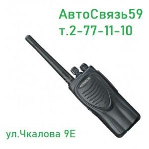 Радиостанция портативная Kenwood TK-3207