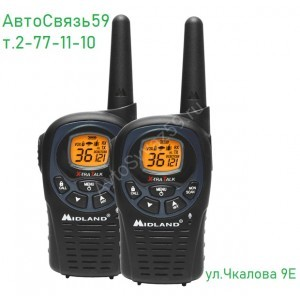 Радиостанция портативная Midland LXT325
