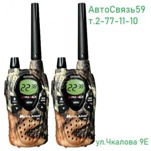 Радиостанция портативная Midland GXT650