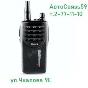Радиостанция портативная Quansheng  TG-92A (Vector VT-44H)