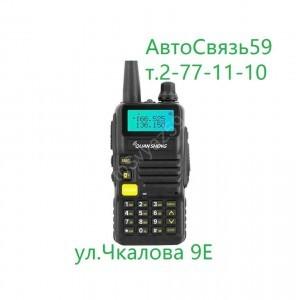 Радиостанция портативная Quansheng   TG-R50