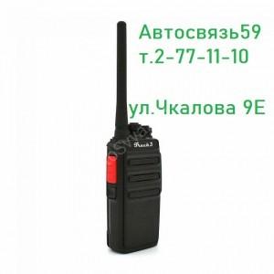 Радиостанция портативная Track-3