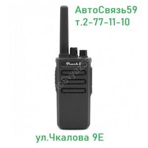 Радиостанция портативная Track-5