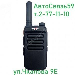 Радиостанция портативная TyT TC-777