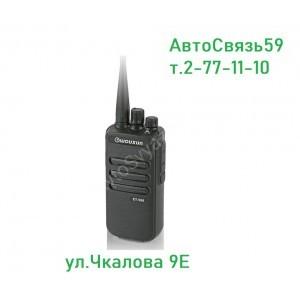 Радиостанция портативная Wouxun  ET-588 U