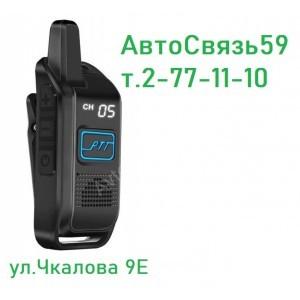 Радиостанция портативная Yanton T-S 2