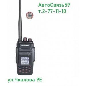 Радиостанция портативная Yanton T-650UV